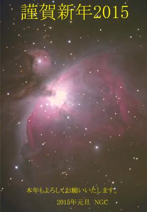 M421_82x25smyear2015jpg